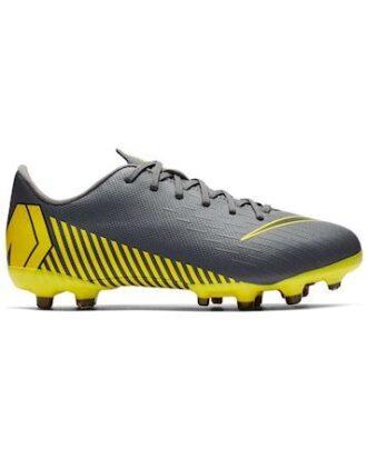 Nike Fodboldstøvler Vapor 12 Academy GS FG-MG Grå-Gul Børn