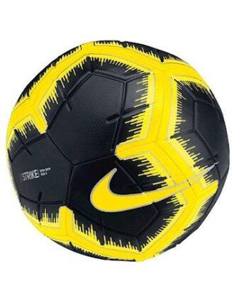 Nike Fodbold Strike Grå-Gul Unisex